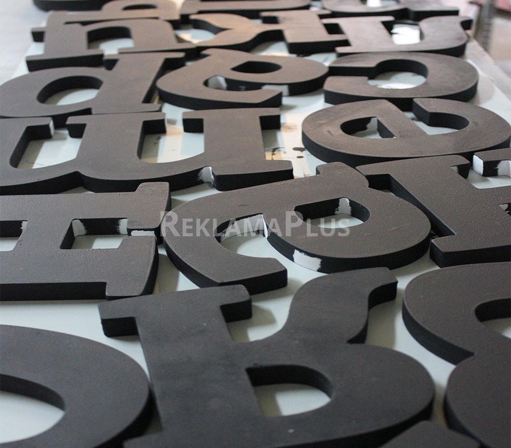плоские буквы из пвх