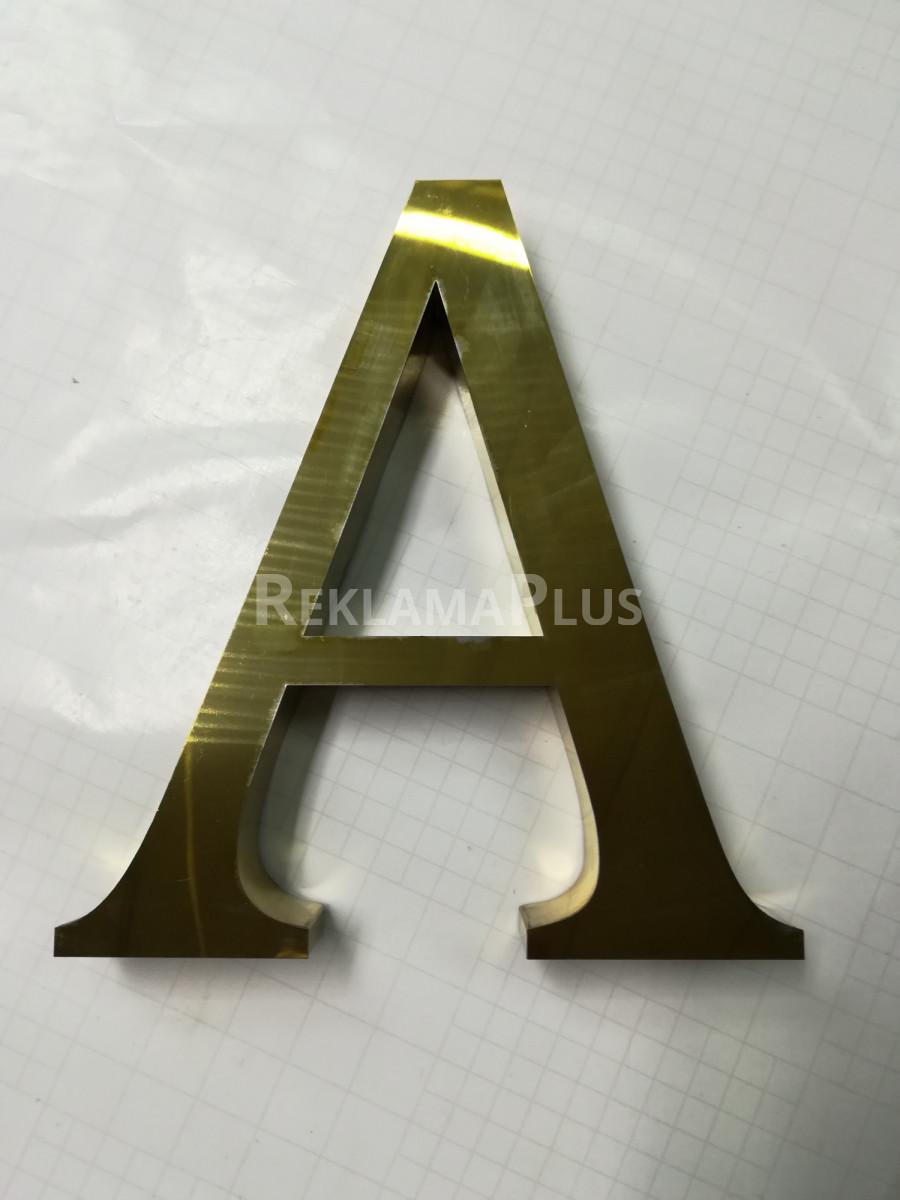 Буквы с оттенком золота
