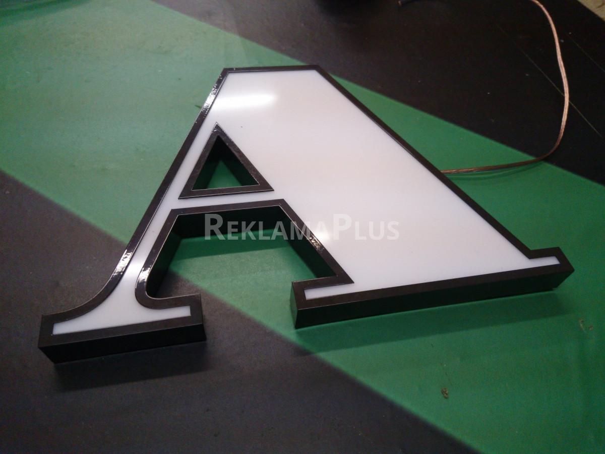 Буквы из нержавейки с акриловой стороной