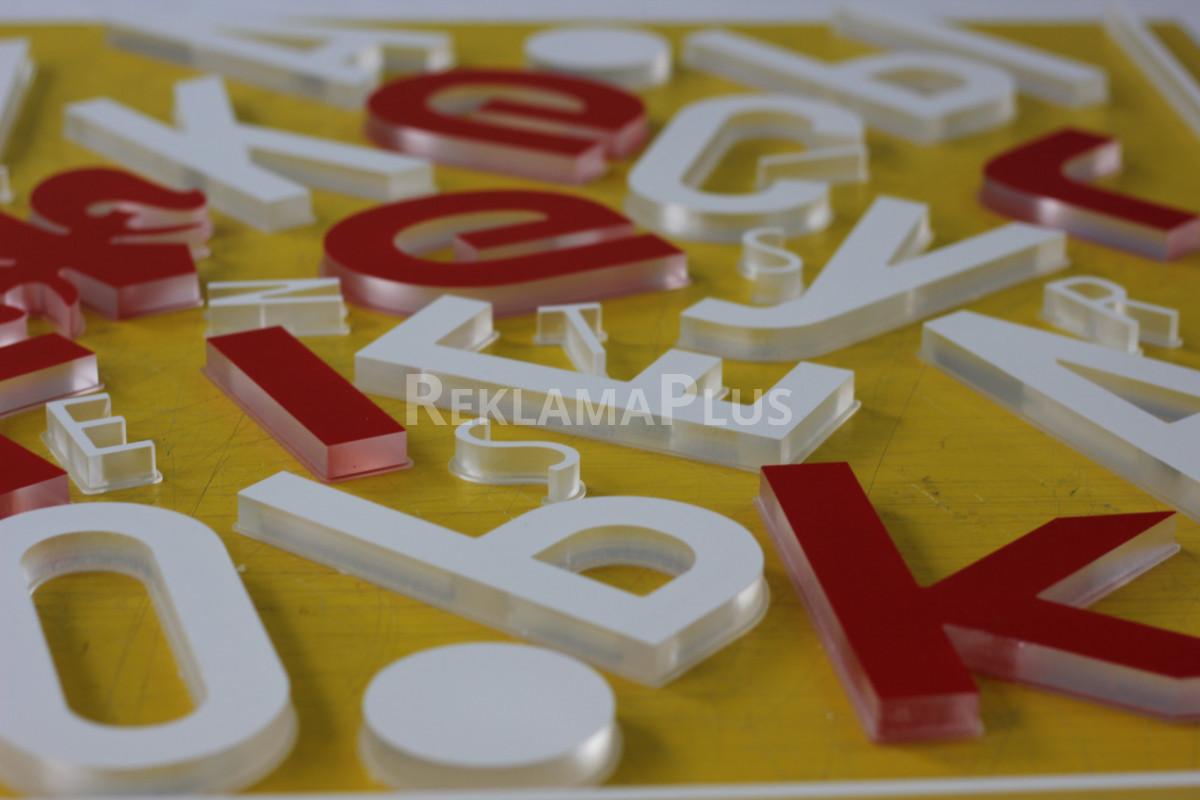 Буквы без подсветки для вывески