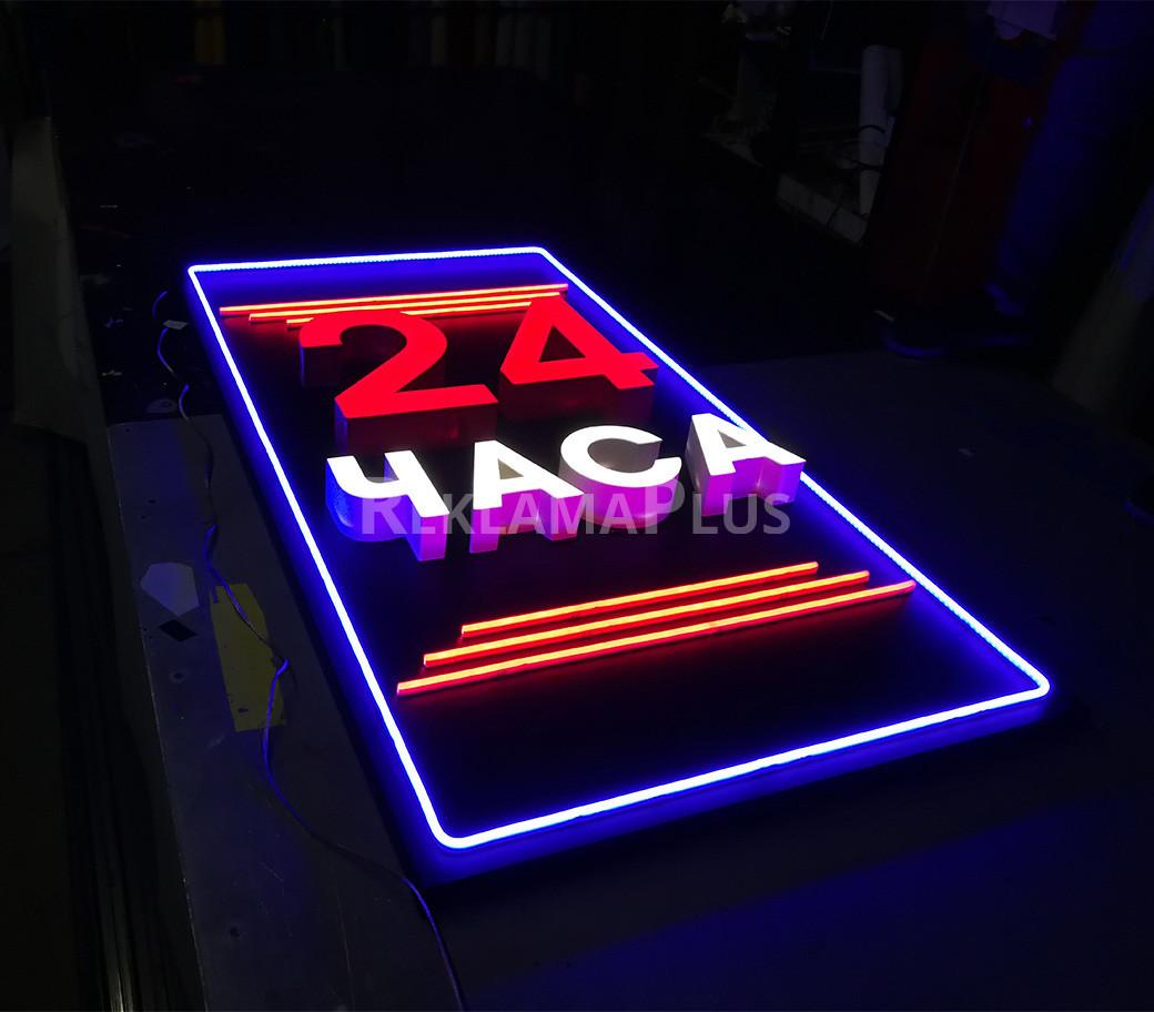 Рекламная вывеска 24 часа