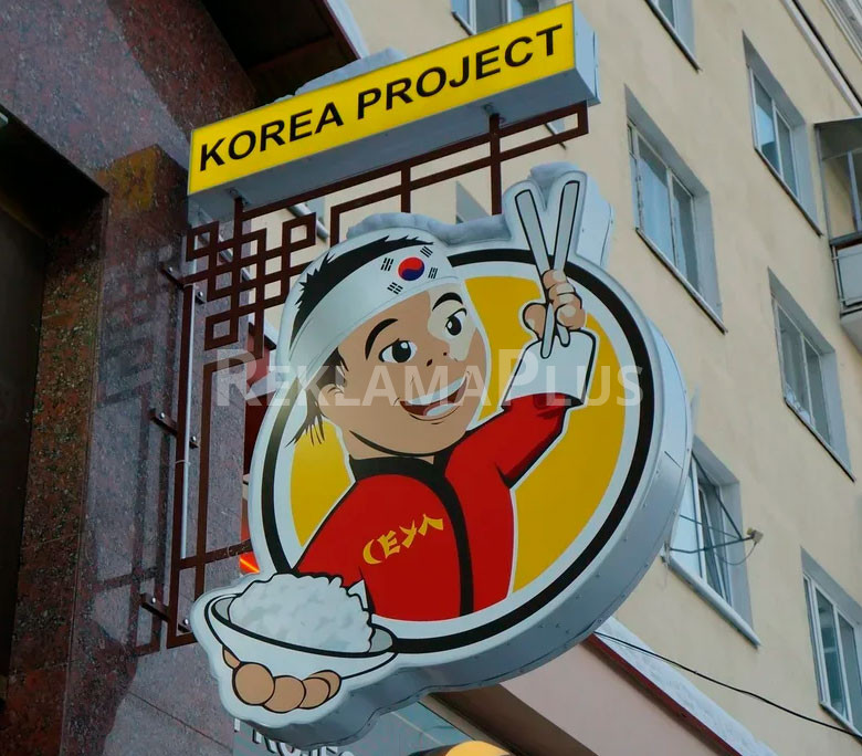 Фото панели кронштейн для корейской кухни