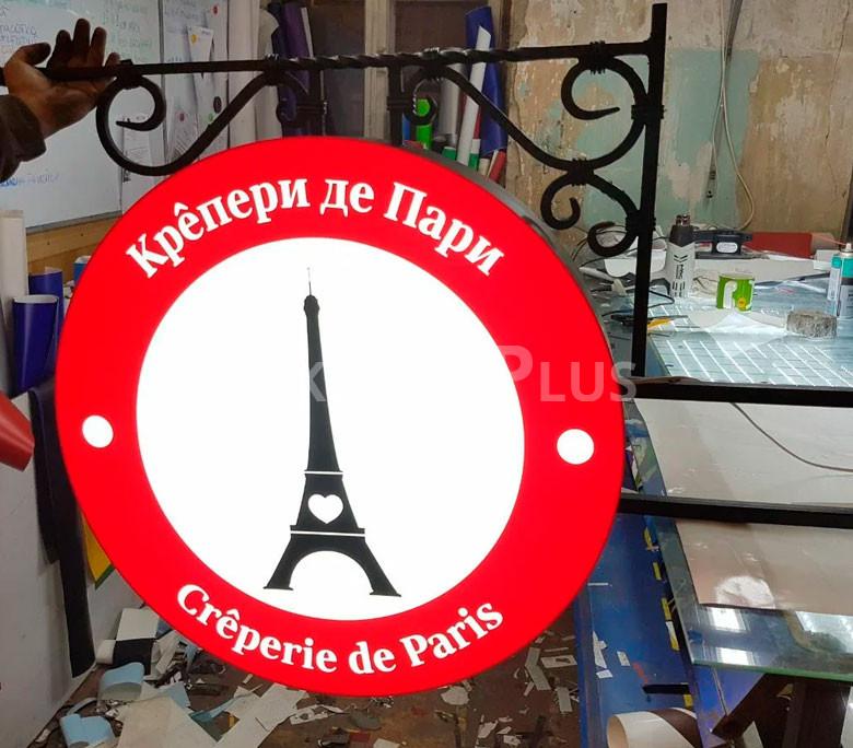 Фото световой панели для кафе