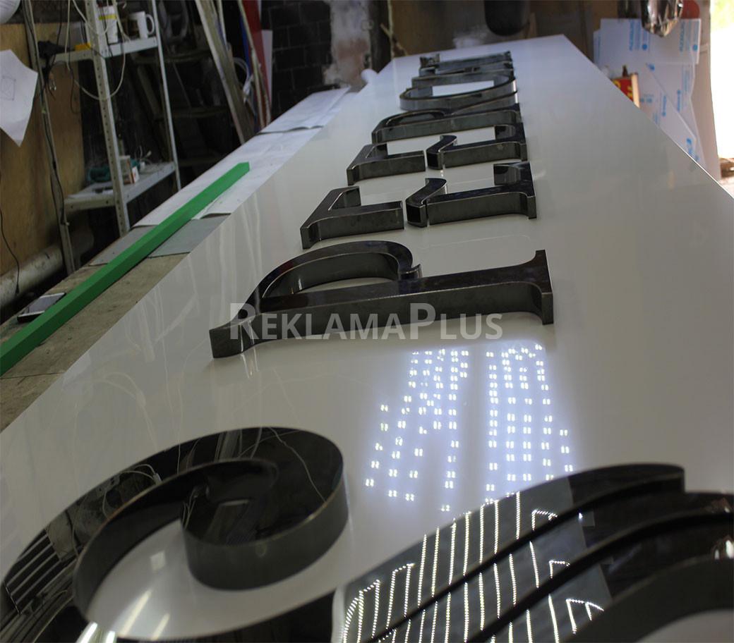 Буквы на подложке из композита