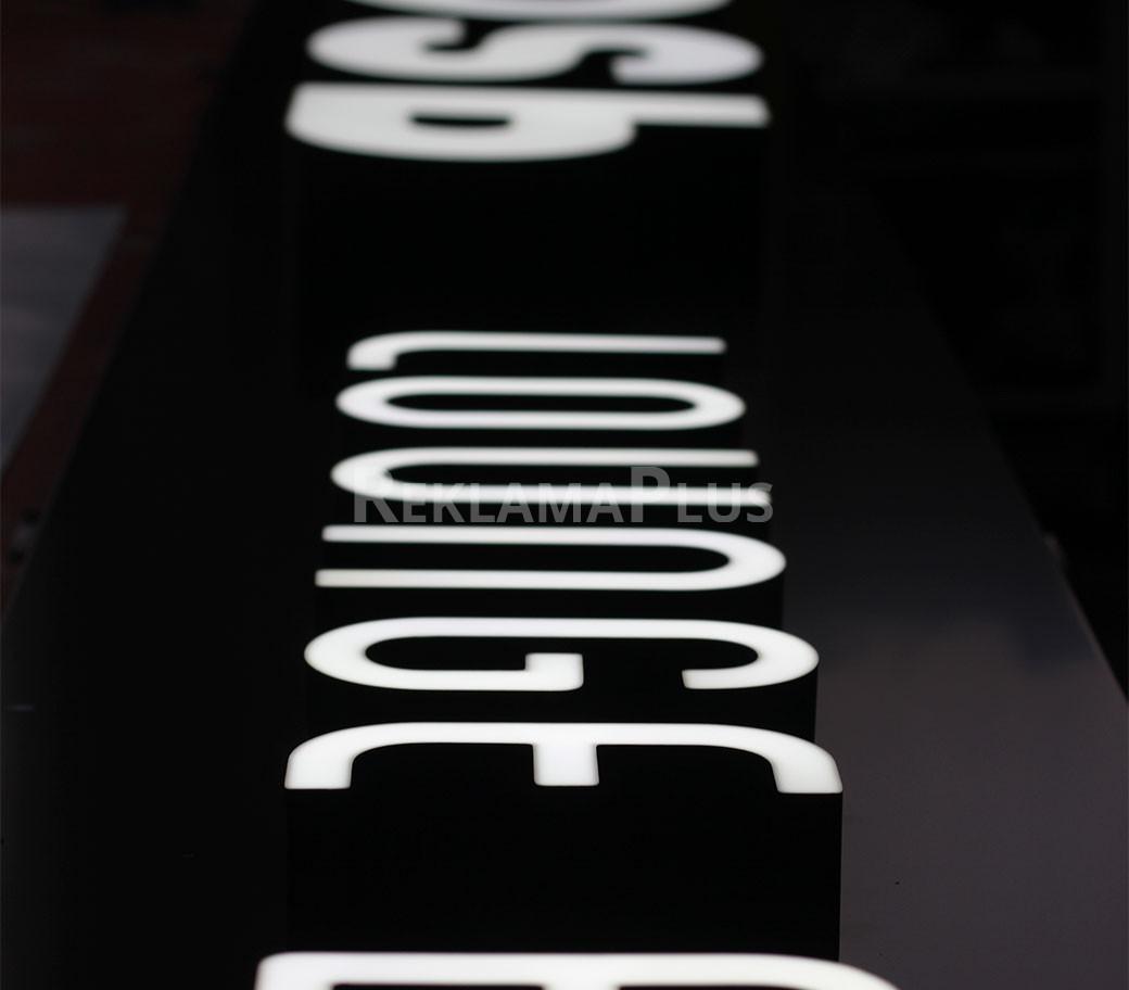 Световые буквы на подложке